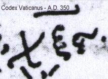 Not the Codex Vaticanus